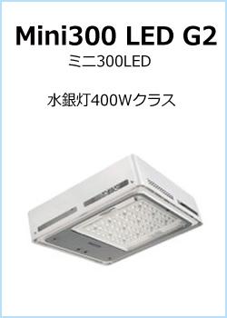 Mini300LED